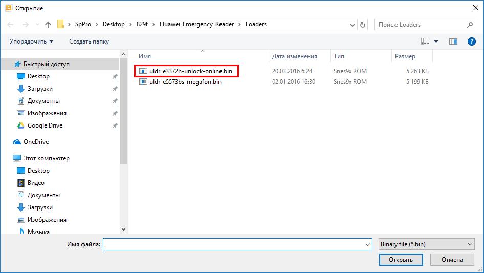 🔓 МТС 829F - разблокировка методом иголки   Unlock-Online Net