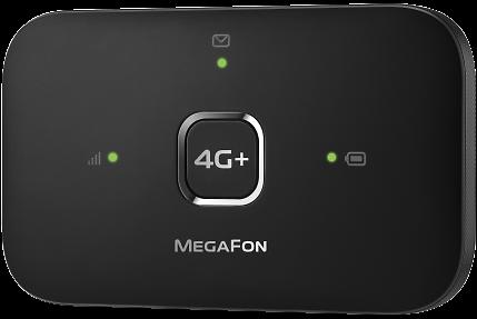 модем мегафон Mr150-2 инструкция - фото 8