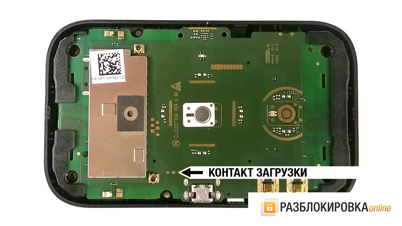 Мегафон MR150-3 - контакт загрузки